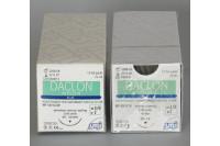 Smi hechtdraad daclon nylon usp4-0 ds 19mm buitensnijdend 75cm blauw 915 1519 steriel